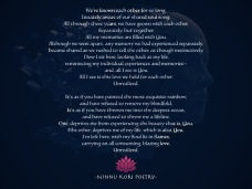 """Unrealized."" ©Ninnu Kori Poetry and @ninnukoripoetry, 2017. (Comment, Like, Tag, Share, Enjoy!) Tag: #ninnukoripoetry Instagram/Twitter: @ninnukoripoetry"